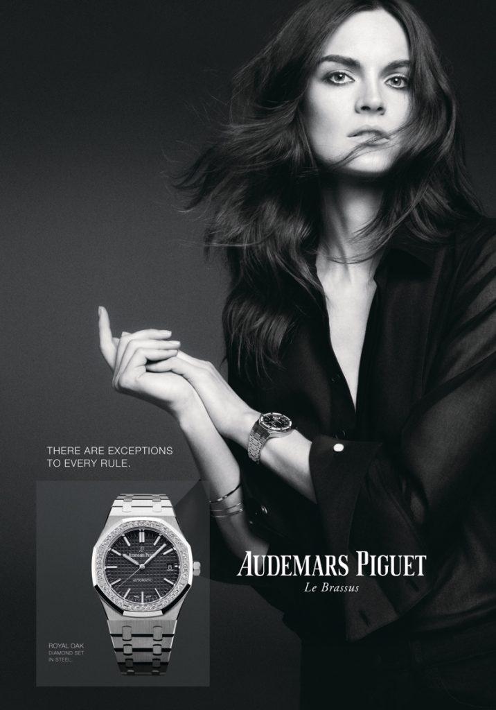 torres joyas audemars piguet women campaign
