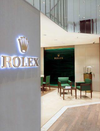 Nuestra Showroom Rolex